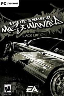 НФС Мост Вантед (Black Edition)