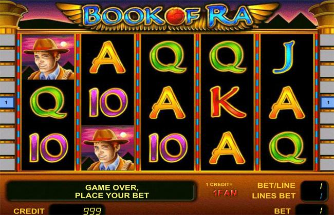 Скачать игровой автомат книги бесплатно fugaso игровые автоматы