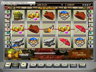 бесплатно игровые резидент игру скачать автоматы