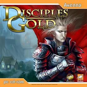 Disciples 2 Восстание Эльфов