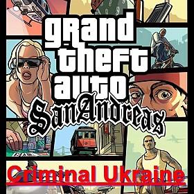 GTA Criminal Ukraine