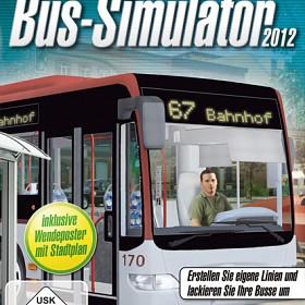 Езда на автобусе
