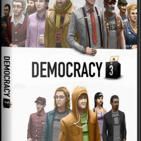 Демократия 3