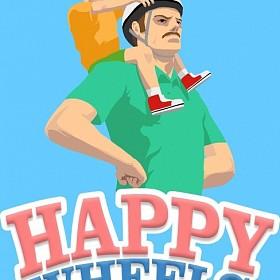 Счастливые Колёса