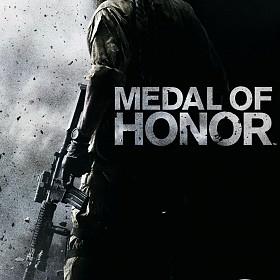 Медаль за Отвагу 2