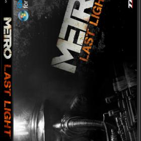 Метро 2033 2 часть