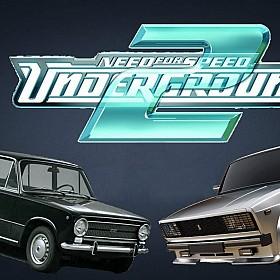 NFS Underground 2 с русскими машинами