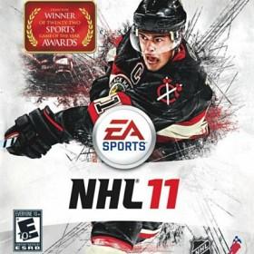 Хоккей 2011