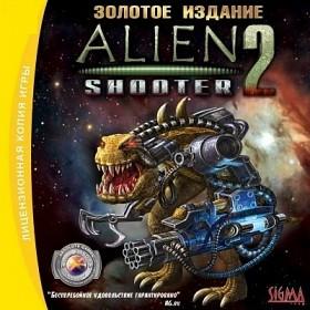 Алиен Шутер 2: Релоад