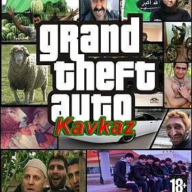 GTA Kавказ