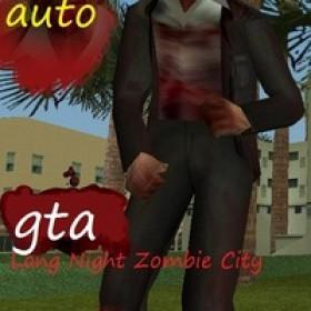 ГТА Вай Сити Зомби