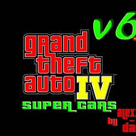 GTA Супер Карс