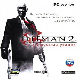 Хитман: Бесшумный Убийца