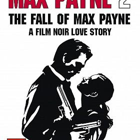 Макс Пейн 2