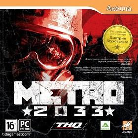 Метро 2033 (repack)