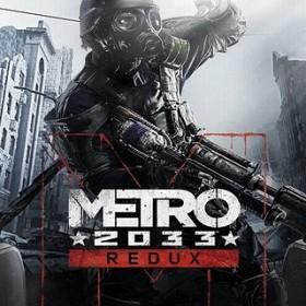 Метро 2033 Diology