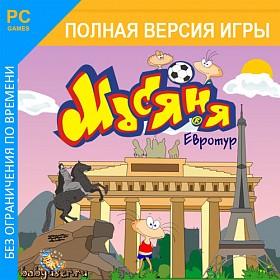 Масяня Сборник