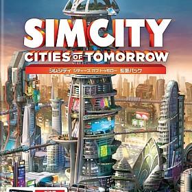 Сим Сити Города Будущего