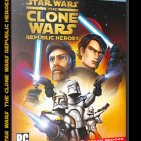 Звездные Войны Война Клонов