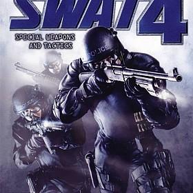 Сват 4 (2005)