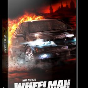 Езда на машине Wheelman